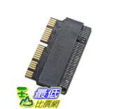 [9大陸直購,少量現貨] NVMe PCIe M.2 NGFF轉2013 2014 2015 Macbook Air Pro SSD轉接卡