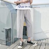 寬鬆褲子男休閒褲韓版流男士九分褲直筒褲薄款9分褲夏季寬管褲 【快速出貨】