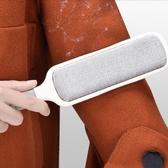 衣服去毛刷黏毛器滾筒灰刷毛器靜電除毛刷衣物大衣黏吸沾黏毛神器   (pink Q 時尚女裝)