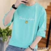 7分七分男生體恤早春新款半袖t恤學生韓版上衣服短袖潮流bf寬鬆t 1995生活雜貨