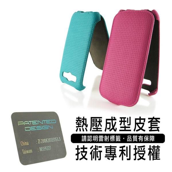 Miravivi TWM A2 專用上下掀蓋式編織紋皮革保護皮套-降價大優惠