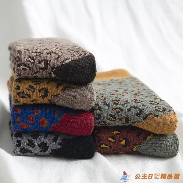 豹紋襪子女中筒襪秋冬羊毛堆堆襪加絨加厚保暖長襪【公主日記】