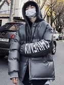 棉衣男連帽外套加厚冬季韓版寬松面包服【雲木雜貨】