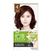 美吾髮植優護髮染髮霜-4自然淺棕