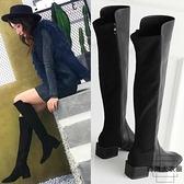 不過膝長靴秋冬顯瘦長筒靴粗跟彈力靴高跟高筒靴【時尚大衣櫥】