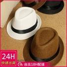 【現貨】梨卡 - 男女通用。沙灘防曬草帽/英倫帽爵士帽/編織帽遮陽帽/軍帽禮帽C06