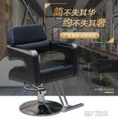 髮廊椅子 理髪椅子髪廊專用可放倒升降理容椅理髪店椅子 第六空間 igo