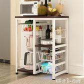 廚房置物架微波爐架落地廚房用品多層架多功能電器落地儲物收納架潔思米 IGO