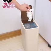 家用客廳廚房衛生間彈蓋垃圾桶臥室創意有蓋垃圾筒大號收納桶  【全館免運】