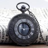 懷錶 創意復古翻蓋羅馬電子懷表男女學生項鏈掛表簡約項鏈表【快速出貨八折搶購】
