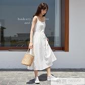 夏天顯瘦長裙少女風山本日系遮腹洋裝冷淡風輕熟度假吊帶裙花邊 夏季新品