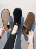 雪地靴女 短筒2019新款冬季韓版百搭情侶款一腳蹬加絨厚底學生棉鞋【免運】