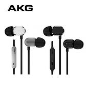 【曜德視聽】AKG N20U 入耳式 耳道式耳機 2色 可選