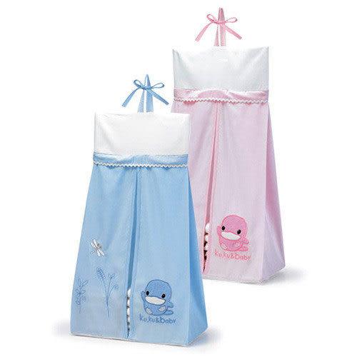 【奇買親子購物網】酷咕鴨KU.KU. 吊掛尿布儲放袋(藍色/粉色)