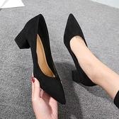 高跟鞋女粗跟上班鞋黑色2021款職業細跟工作鞋尖頭百搭絨面單鞋  【端午節特惠】