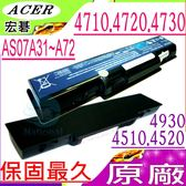 ACER 電池(原廠)-宏碁 電池- AS07A31,AS4710,AS4720,AS4730,AS4930,AS4510,AS4520,MS2219,MS2220