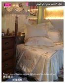 法式典藏˙浪漫婚紗款『佛羅倫斯/浪漫織戀』*╮☆六件式專櫃高級床罩組6*6.2尺(加大)