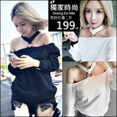 克妹Ke-Mei【AT61962】歐美時尚辛辣金屬釦環吊頸摟空寬鬆T恤上衣