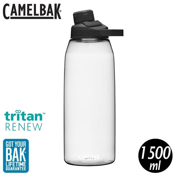 【CamelBak 美國 1500ml Chute Mag戶外運動水瓶RENEW《晶透白》】CB2468101015