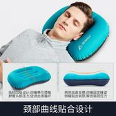 戶外露營超輕充氣枕頭飛機旅行枕便攜靠枕護頸枕午休趴睡頸椎枕頭        琉璃美衣