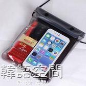 6.5外賣手機防水袋通用包小米max 6.44寸大螢幕觸屏潛水套可充電  韓語空間