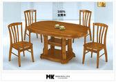 【MK億騰傢俱】AS310-04布里斯4.8尺柚木色橢圓桌(不含椅)