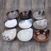 日式陶瓷碗米飯碗甜品碗 創意餐具小吃小菜碟子 火鍋調味碟醬料碗 解憂雜貨鋪