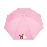 【LINE FRIENDS】授權黑膠自動開收傘-情人款(5款任選)E熊大兔兔