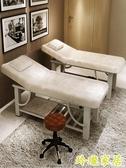 美容床 美容床美容院專用按摩床家用推拿床床折疊紋繡美睫美體床 【快速出貨】