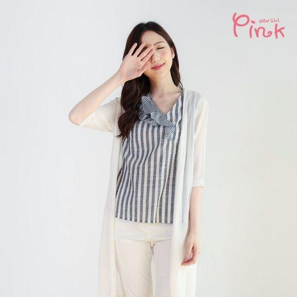 Pink*夏日感直條紋棉質背心 M5201BD
