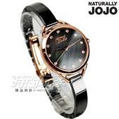 NATURALLY JOJO 魅力陶瓷晶鑽珍珠母貝時尚女性腕錶 防水手錶 陶瓷錶 黑色x玫瑰金電鍍 JO96920-88R