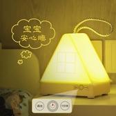 臺燈臥室燈具床頭小夜燈充電帶遙控插電可調光嬰兒餵奶新生兒 蜜拉貝爾