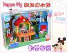 麗嬰兒童玩具館~扮家家酒-英國知名卡通人物-Peppa Pig 粉紅豬小妹-歡樂樹屋