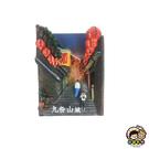 【收藏天地】立體手繪冰箱貼*九份山城  ∕冰箱貼 立體手感 送禮 旅遊紀念