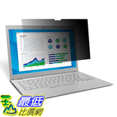 [9美國直購] 3M 防窺保護膜 Privacy Filter for 14 Widescreen Laptop with COMPLY Attachment System (PF140W9B)