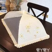 菜罩可折疊菜罩餐桌飯菜食物罩菜蓋長方形桌蓋菜罩飯罩子防蒼蠅遮菜傘LX 愛丫 免運