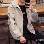 學生夾克夏季裝季新品外套男士寬鬆外衣韓版棒球服裝潮流上衣褂