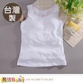 12~18歲少女背心(2件一組) 台灣製青少女胸墊型背心內衣 魔法Baby