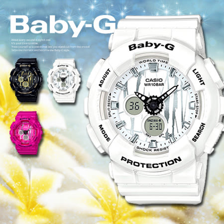 Baby-G 繽紛色彩43mm