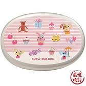 【日本製】【Rub a dub dub】幼童用 鋁製午餐便當盒 粉色(一組:2個) SD-9183 - Rubadubdub