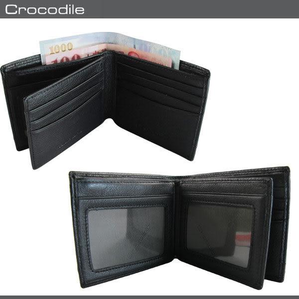 Crocodile  鱷魚 皮夾 / 短夾 0103-33521 黑色  進口素面軟皮 MyBag得意時袋