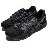 Asics 慢跑鞋 Gel-Sonoma 3 GTX 三代 黑 灰 戶外運動鞋 防水 男鞋【PUMP306】 T727N9099