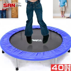 40吋彈跳床│【SAN SPORTS】跳跳床彈簧床.彈跳樂彈跳器.平衡感兒童遊戲床.運動推薦哪裡買