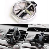 汽車用水杯架茶杯架空調出風口放水杯的置物架子【3C玩家】