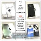 【拆封福利品】索尼 Sony Xperia Z3 D6653 5.2吋 3G/16G 3100mAh IP65/68防水塵 防手震 智慧型手機