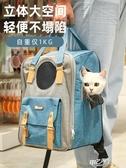 寵物外出包 復古貓包外出便攜透氣寵物背包外帶書包雙肩太空艙狗狗籠子手提袋【快速出貨】