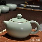 汝窯茶具茶壺天青單壺開片可養汝瓷陶瓷功夫家用茶道泡茶器茶壺LXY3283【VIKI菈菈】