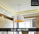 INPHIC-岩石吊燈餐廳北歐造型燈具酒吧-小款-兩色可選_WUEs