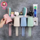牙刷架吸壁式牙膏盒刷牙杯套裝牙具漱口杯洗漱壁掛吸盤衛生間置物【奇貨居】