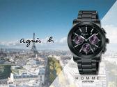 【時間道】agnes b. HOMME經典三眼計時腕錶/黑面紫圈黑鋼(VD53-KP30P/BT3032X1)免運費